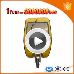 New design 808 3 wheel moped with great price