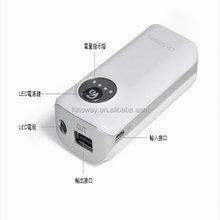USB rechargable LED lighting portable power bank 5200mah double USB with full capacity