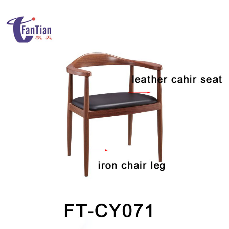 FT-CY071.jpg