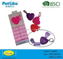 2015 Pet poop bags with heart shape pet waste bag dispenser
