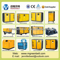 mini VSD variable Speed air compressor, with inverter screw air compressor 11kw mini inverter screw air compressor