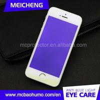 2.5D edge nice design anti blue light ultra thin screen protector best screen guard