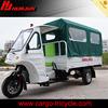 gasoline ambulance three wheel motorcycle/ 250cc mobile ambulance manufacturers