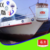 Asphalt paint marine paint Pitch Antifouling Paint