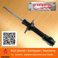 High quality front auto shock absorber for TOYOTA YARIS/VITZ/ECHO/PLATZ 4851052222 4851052350