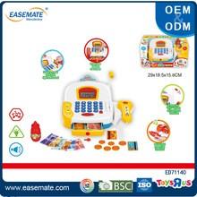 Children-educational-set-toy-cash-register.jpg_220x220.jpg