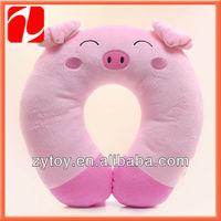 Cute stuffed bean bag neck pillow