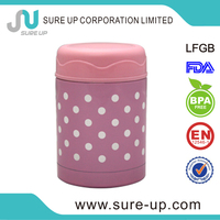 SURE UP square thermo food container