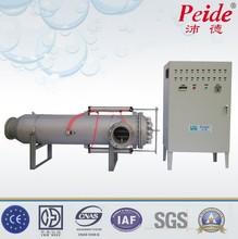 Aquaculture uv water disinfectant system