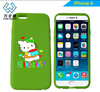 Fashion newly design silicone cell phone case with 3m sticker