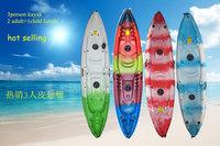 family boat & family kayjk ,4 person kayak