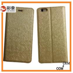 Alibaba express 2015 Newest phone case for motorola droid turbo xt1254, case for motorola droid razr xt910 xt912