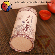 Special shape Contact Supplier Leave Messages 2015 round printing rigid gift paper box paper tube with EVA insert