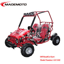 125cc off road go kart for sale with rear disc brake ,electric start