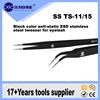 Eyelash Extension Tweezers, ESD anti-static stainless steel tweezer for computer repair tools