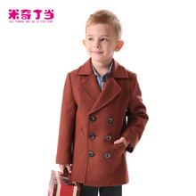Kids clothes children clothes import autumn/ winter design wholesale children clothes China boys clothing
