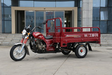 China durable and practical three wheel gasoline motor tricycle for cargo