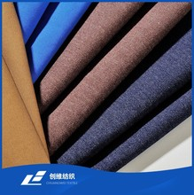 100% Cotton Brushed Woven Fabric Piece Dyeing Cotton Spandex Plain Weave