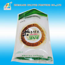 2015 Hot Sale Factory Price Rice Packing Bag,Rice Bag Packaging,Rice Bags 25Kg