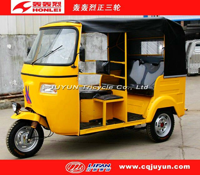passenger Tricycle with cargo box/Three Wheel Motorcycle HL150ZK-5B