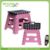 Hand-held kitchen rack plastic folding step stool,plastic foldable step stool