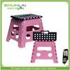 foldable plastic folding step stool