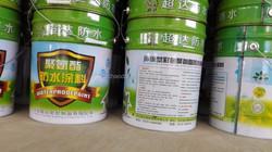 water based polyurethane paint-bitumen emulsion sprayer