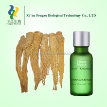 Angelica oil,pure nature,Low price,wholesale