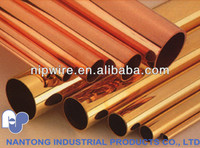 brass tube 40mm