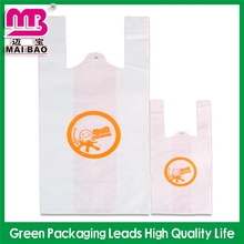 most popular tshirt packing bags on roll