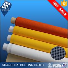 fine 100 nylon mesh fabric for upholstery/furniture