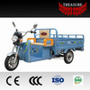 200cc water cooled three wheel motorcycles trike made in china for sale