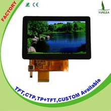 Industrial touch screen panel pc ,7 inch 800x480 android capacitive touch panel