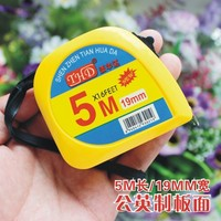 THD Brand TH-4024 ABS Plastic Tape Measure 6ft/2m 10ft/3m 16ft/5m 25ft/7.5m OEM/ODM Available