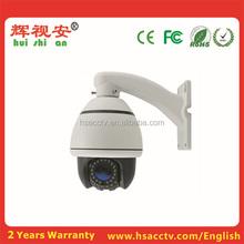 onvif 2.0MP 1080P HD 10xOptical Zoom High Speed Dome IR 60m MINI IP PTZ Camera IP Network Camera Outdoor