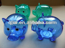 Low price coin small plastic piggy banks wholesale