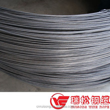 [manufacturer factory] astm 1570MPa low relaxation PC helical rib steel wire