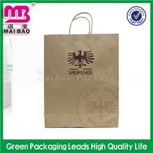luxury interior decorative wholesale printed brown paper bags