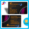 free sample PVC Business Card Name card