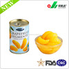 Tin Canned Peach / Yellow Peach / Canned Fruit In Light Syrup