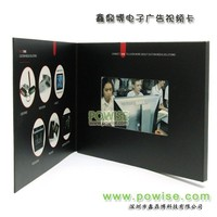 Best promotional gift 2.4',3.5',4.3',5',7',10.1' TFT LCD Video Greeting card