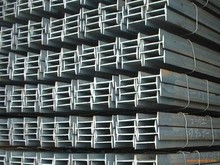 construction H beams with all sizes