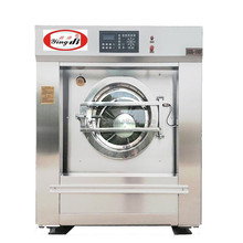 100 KG new design commercial carpet washing machine