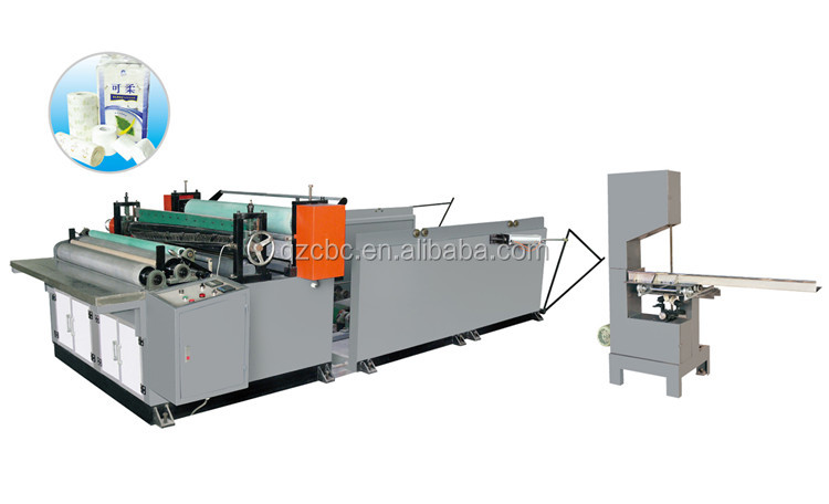 toilet roll making machine price