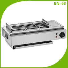 Cosbao Commercial Smokeless electric barbecue grill counter top barbecue grill