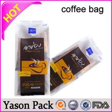 Yason colored aluminum foil zipper jute coffee bag colourful coffee bag aluminum foil coffee bag with tin-tie&one way valve