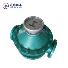 Oval Gear Flow Meter&crude oil/diesel Flow Meter