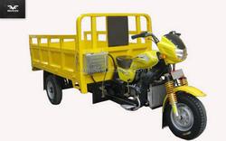 2015 Three Wheel Motor Rear Axle Tricycle