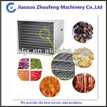 electric food dehydrator(Skype:008613782875705)