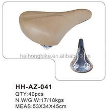 light brown saddle for MTB bikes/2015 good quality seats for sale made in china/cheap saddle for mountain bikes